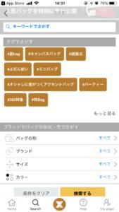 ラクサス(Laxus)検索