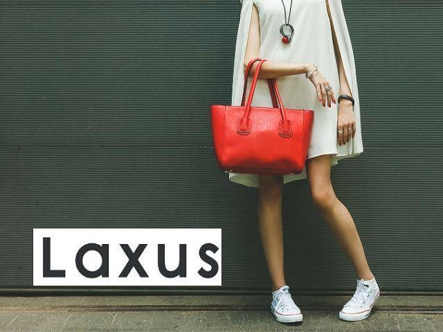 ラクサス(Laxus)の口コミや評判をまとめ