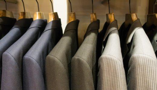 月額定額制スーツ|レナウン【着るだけ】レンタルで節約できる!スーツのサブスクリプション