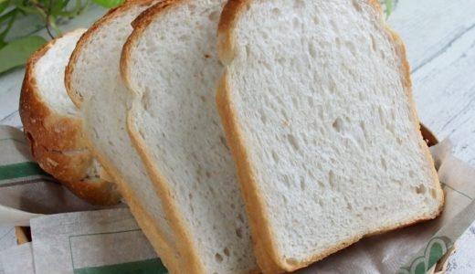 パンのサブスクリプション|ニシカワパンパスポート加古川駅店限定