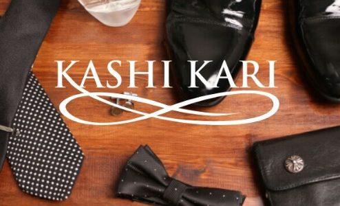 カシカリ【KASHIKARI】ブランドネクタイのレンタル|月額借り放題!