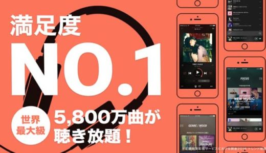 AWA(アワ)|あの人気曲がサブスクリプションで聴き放題|音楽ストリーミングサービス