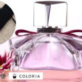 【評判は本当?】香水の定期便COLORIA(カラリア)の口コミや評判を暴露