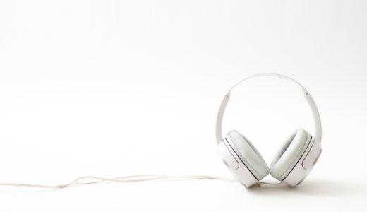 ヘッドフォンのサブスクリプション【ONZO】|レンタルサービス|