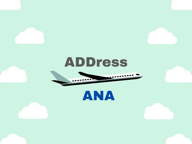航空券定額制サービス(航空券のサブスク)のサービス