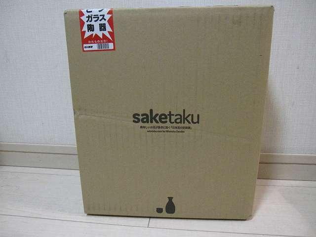 saketaku(サケタク)日本酒