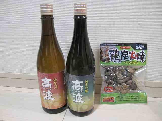saketaku(サケタク)日本酒とつまみ