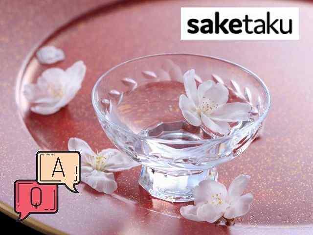 saketaku(サケタク)の料金や仕組みの質問