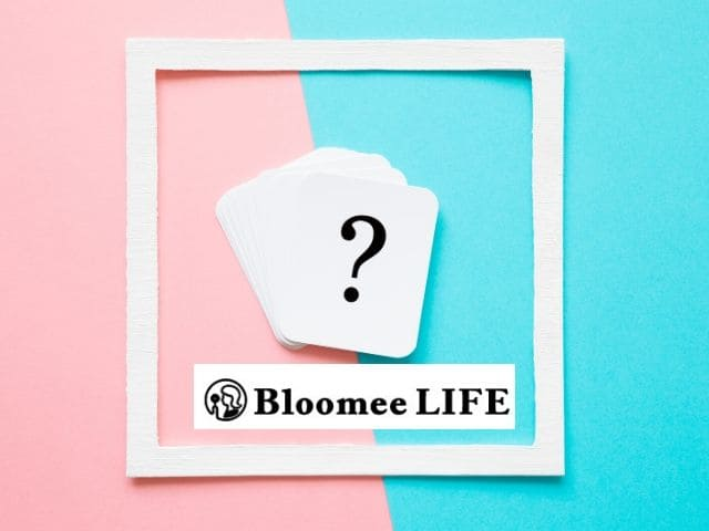 ブルーミーライフ質問