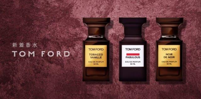 トムフォード香水カラリア