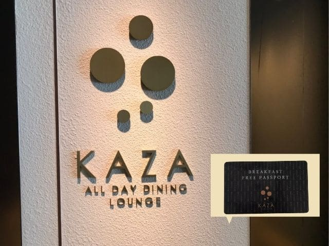 リーガロイアルホテル京都朝食サブスク